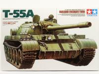 TAM35257