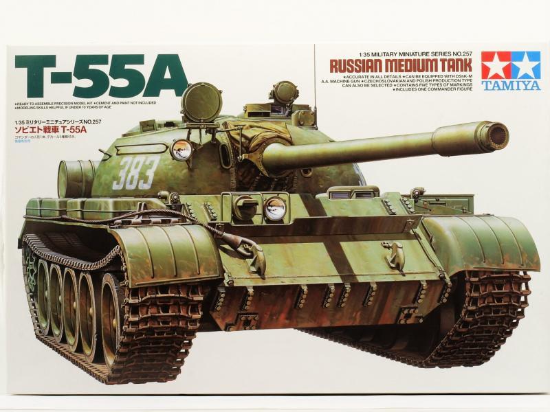 Main image of TAM35257